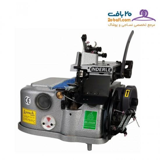 چرخ سردوز فرش و موکت ایندرلیIDL-2502K