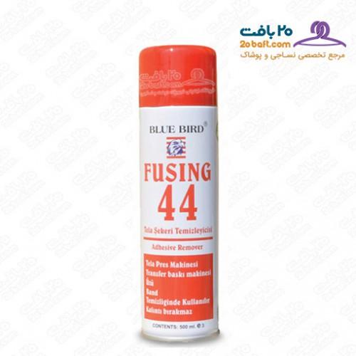 اسپری فیوزینگ 44 بلوبرد Fusing 44 Spray