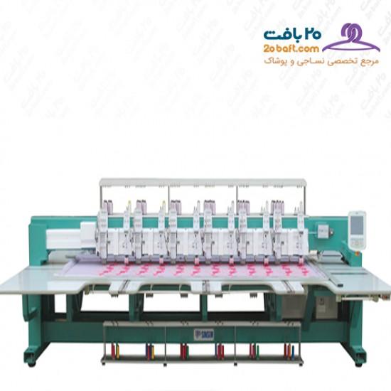 دستگاه گلدوزی شش کله سین سیم مدل SINSIM-MA6606