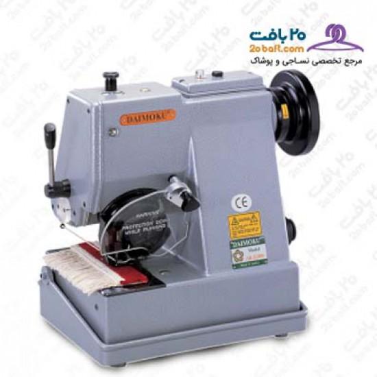 دستگاه ريشه زني فرش دایماکو  AK-2200