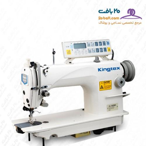 راسته دوزکینگتکس KL-800