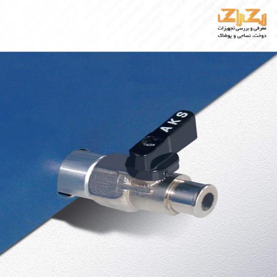 اتو مخزندار 7.5 لیتری سیلتر ترکیهSPR-MN2075